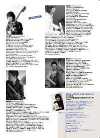 20110322m_SJP_B-86def