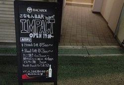 20140501impact2